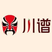 川谱麻辣香锅加盟