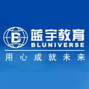蓝宇外语学校加盟
