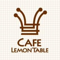 咖啡檸檬餐桌