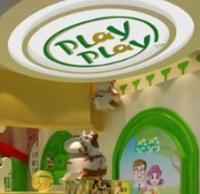 玩玩儿童玩具诚邀加盟