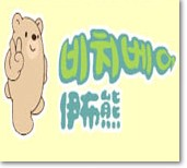 伊布熊童装加盟
