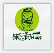 抹茶阿HIAN