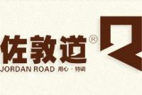 佐敦道奶茶加盟