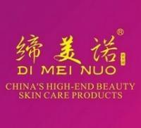 缔美诺化妆品加盟