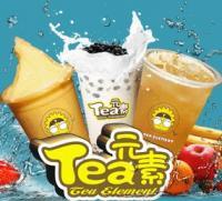 tea元素奶茶