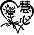 上海慧心丝带绣诚邀加盟
