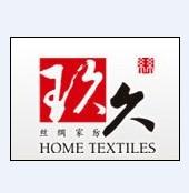 HOME TEXTILES玖久丝绸加盟