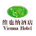 维也纳酒店诚邀加盟