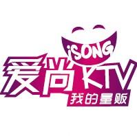 爱尚KTV