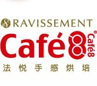 cafe8法悅手感烘