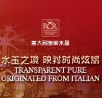 RCR皇冠水晶玻璃器皿诚邀加盟