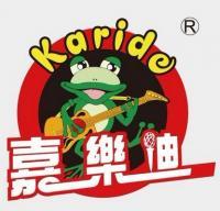 嘉乐迪KTV
