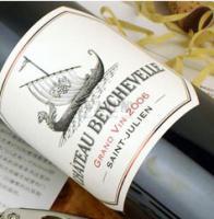 龙船庄红酒