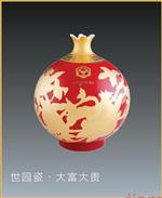 红官窑加盟图片