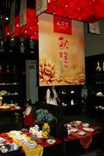 红官窑加盟图片37