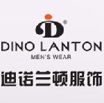 DinoLanton迪诺兰顿男装加盟