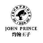 JohnPrince约翰王子男装加盟