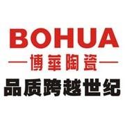 博华陶瓷加盟