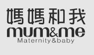 mum&me妈妈和我孕婴服装诚邀加盟