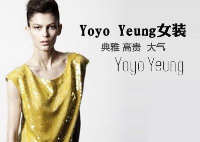 Yoyo Yeung女装