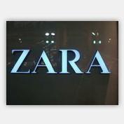 ZARA女装加盟