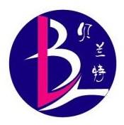 贝兰特女装加盟