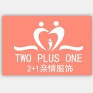 2+1亲子装诚邀加盟