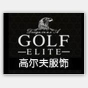 高尔夫男装加盟