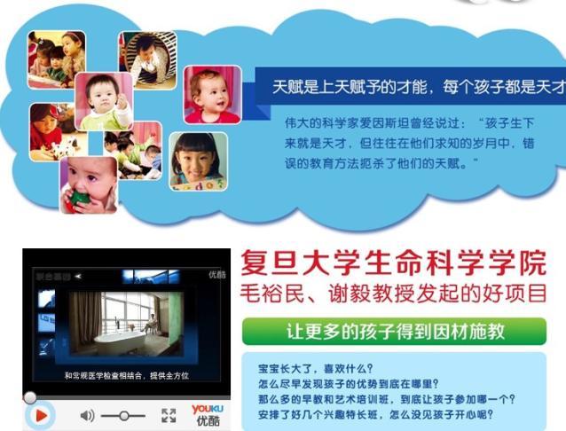 儿童天赋基因检测招商加盟