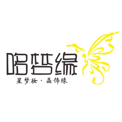 哆梦缘发饰连锁机构加盟