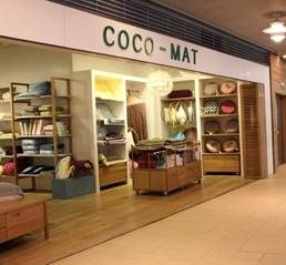 COCO-MAT加盟图片