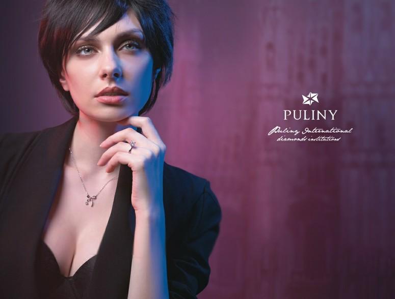 PULINY普林尼
