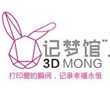 记梦馆3D