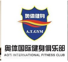 奥体国际健身会所