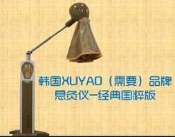 韩国xuyao美容仪器加盟