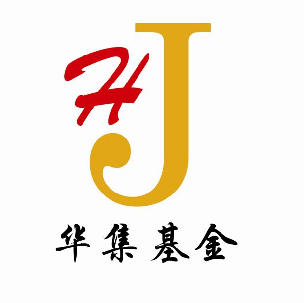 华集基金财富港加盟