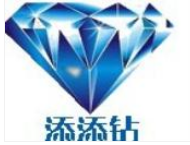 添添钻钻石画加盟