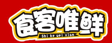 食客唯鲜中式快餐加盟