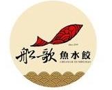 船歌鱼水饺诚邀加盟
