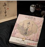 九盛中元加盟图片
