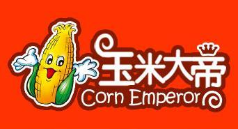 玉米大帝烤玉米加盟
