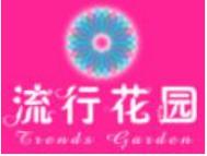 流行花园饰品加盟