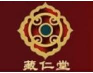 藏仁堂饰品加盟