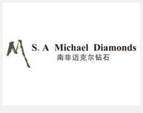 南非迈克尔钻石加盟