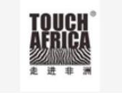 走进非洲流行饰品