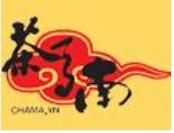 茶马民族饰品加盟