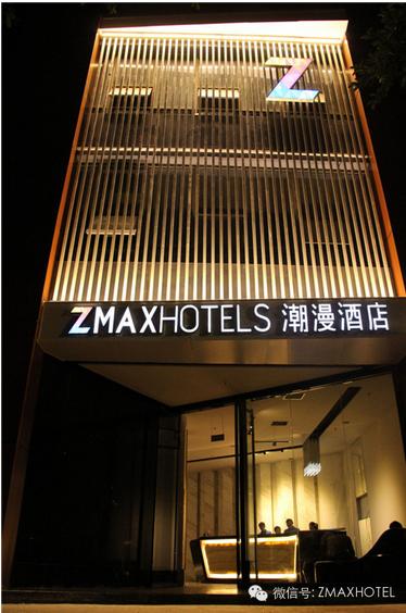 重庆/重庆加州店门头夜景~~~~