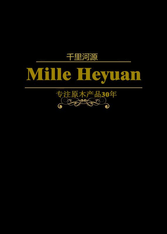 千里河源【MilleHeyuan】加盟图片