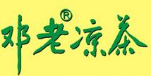 邓老凉茶加盟