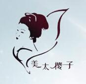 美太櫻子祛斑組合